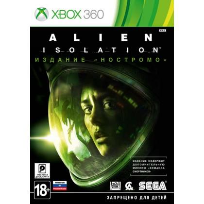 Alien: Isolation Nostromo Edition (Xbox 360) Русская версия