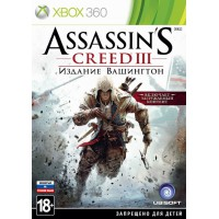 Assassins Creed 3 Вашингтон (Xbox 360) Русская версия