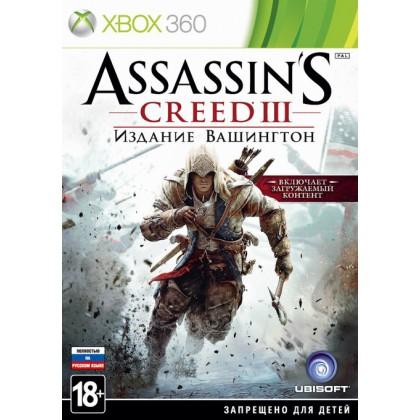 Assassins Creed 3 Издание Вашингтон (Xbox 360) Русская версия
