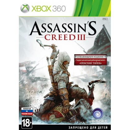 Assassin's Creed 3 Special Edition (Xbox 360) Русская версия