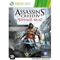 Assassins Creed 4: Черный флаг SE (Xbox 360) Русская версия