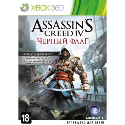 Assassins Creed 4: Черный флаг Special Edition (Xbox 360) Русская версия