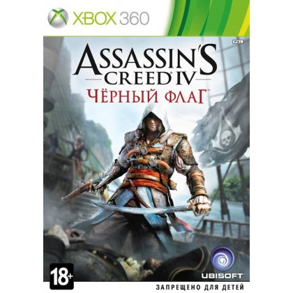 Assassins Creed 4: Черный флаг (Xbox 360) Русская версия