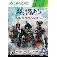 Assassins Creed: Сага (Xbox 360) Русская версия