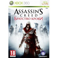 Assassins Creed Братство Крови (Xbox 360) Русская версия