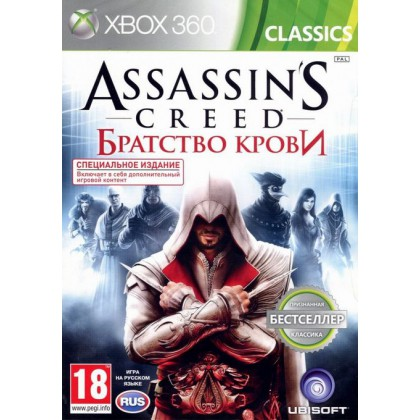 Assassin's Creed Братство Крови (Xbox 360) Special Edition Русская версия