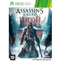 Assassins Creed: Изгой (Xbox 360) Русская версия