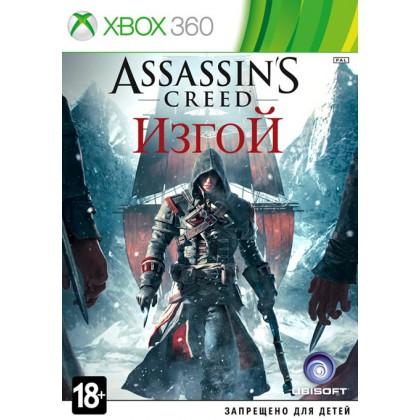 Assassins Creed: Изгой (Xbox 360) Русская версия