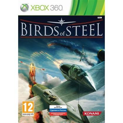 Birds of Steel (Xbox 360) Русская версия