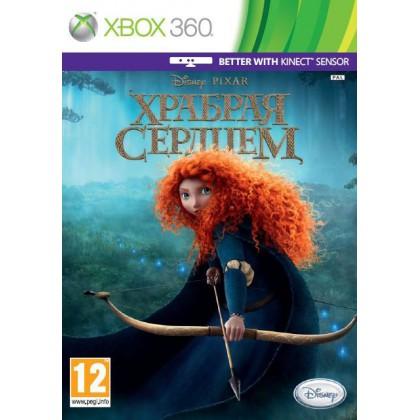Brave Храбрая сердцем (Xbox 360) Русская версия
