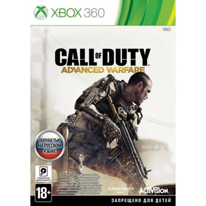Call of Duty: Advanced Warfare (Xbox 360) Русская версия