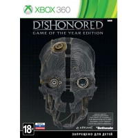 Dishonored Game of Year (Xbox 360) Русские субтитры