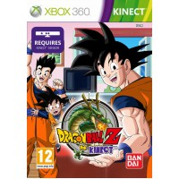 Dragon Ball Z (Xbox 360)