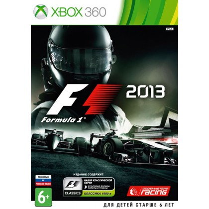 F1 2013 (Xbox 360) Русская версия