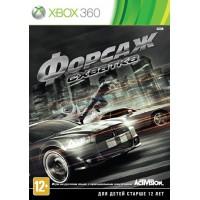Форсаж: Схватка (Xbox 360) Русские субтитры