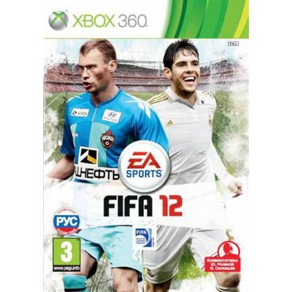 FIFA 12 (Xbox 360) Русская версия