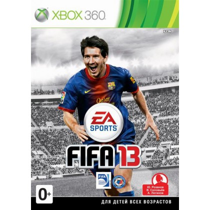 FIFA 13 Ultimate Edition (Xbox 360) Русская версия