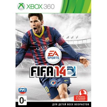 FIFA 14 (Xbox 360) Русская версия