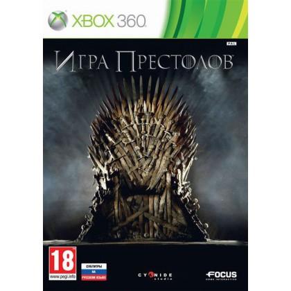 Game of Thrones: Игра Престолов (Xbox 360) Русские субтитры