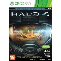 Halo 4 Game of Year (Xbox 360) Русская версия