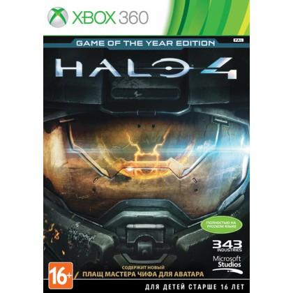 Halo 4 Game of Year Edition (Xbox 360) Русская версия