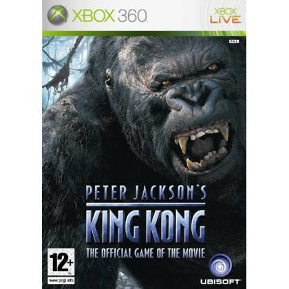 Peter Jacksons King Kong (Xbox 360)