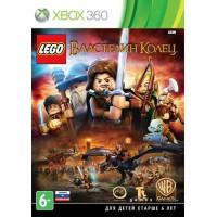 LEGO Властелин Колец (Xbox 360) Русские субтитры