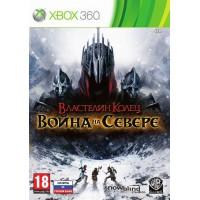 Властелин Колец: Война на Севере (Xbox 360) Русские...