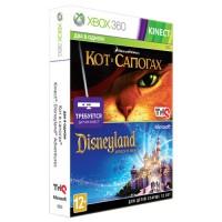 Кот в сапогах + Disneyland Adventures (Xbox 360)