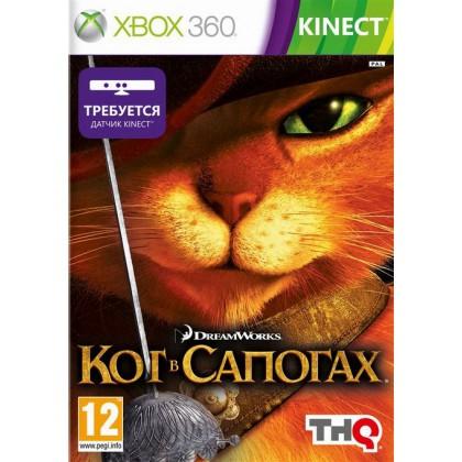Кот в сапогах (Xbox 360)