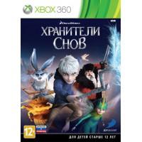 Rise of the Guardians: Хранители Снов (Xbox 360)