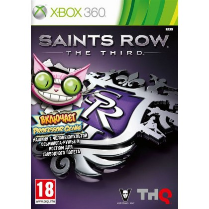 Saints Row: The Third Genki Pack (Xbox 360) Русские субтитры