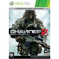 Sniper: Ghost Warrior 2 Special Edition (Xbox 360) Русская..