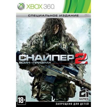 Sniper: Ghost Warrior 2 Special Edition (Xbox 360) Русская версия