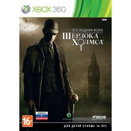 Последняя воля Шерлока Холмса (Xbox 360) Русская версия