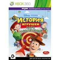 История игрушек: Парк развлечений (Xbox 360) Рус..