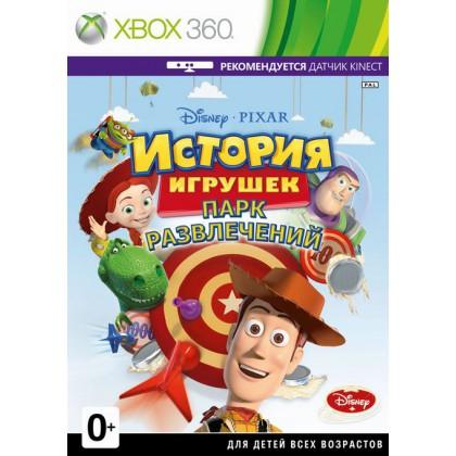 История игрушек: Парк развлечений (Xbox 360) Русская версия