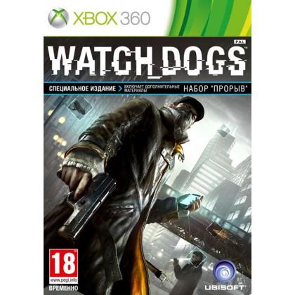 Watch Dogs Специальное издание (Xbox 360) Русская версия