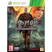 Ведьмак 2: Убийцы королей (Xbox 360) Русская версия