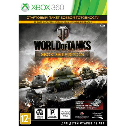 World of Tanks (Xbox 360) Русская версия